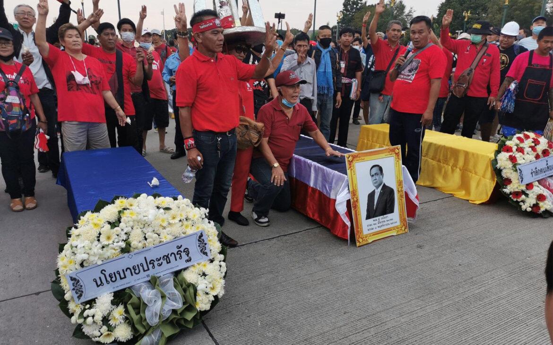 นปช. Reunion ชุมนุมคนเสื้อแดง 22 พฤศจิกายน 2563 ที่ถนนอักษะ แสดงพลังพร้อมแสดงสัญลักษณ์ไว้อาลัยคนเสื้อแดงที่เสียชีวิตเมื่อปี 53