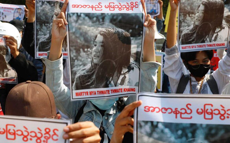 Facebook ลบบัญชีหลักของกองทัพพม่าแล้ว หลังจากดาราพม่าถูกจับ และกองทัพยิงประชาชนตายเพิ่มอีก 2